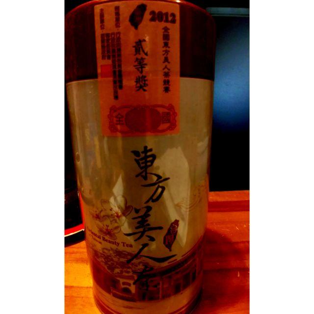 2012全國東方美人茶貳等獎(花香入口轉濃醇香檳酒香)