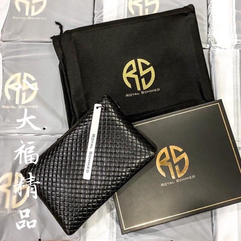 🇩🇪ROYAL SCHMIED 黑色經典時尚編織拉鍊手拿包(似BV款🉐️正品現貨