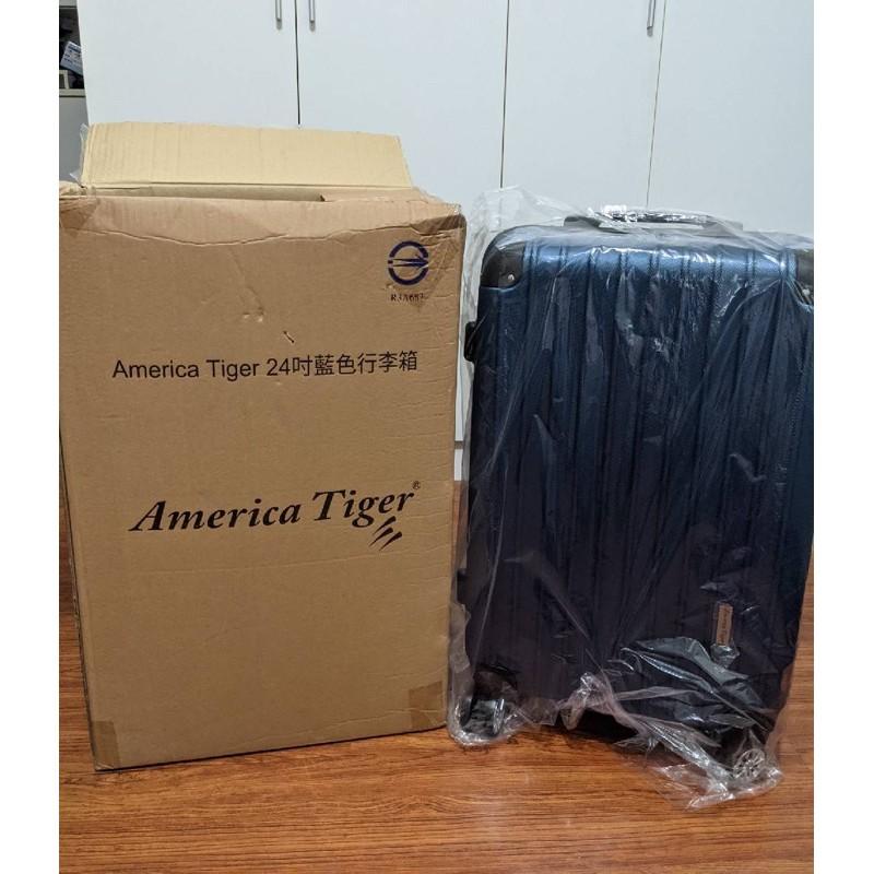 *全新 America tiger 24吋飛機輪防刮行李箱