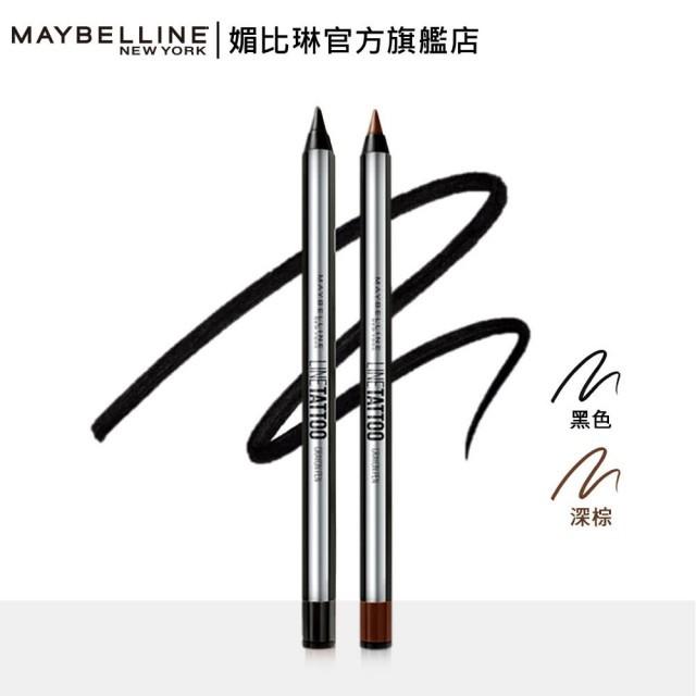【iBeaute】Maybelline 媚比琳 超持久抗暈眼線膠筆-黑色 0.4g