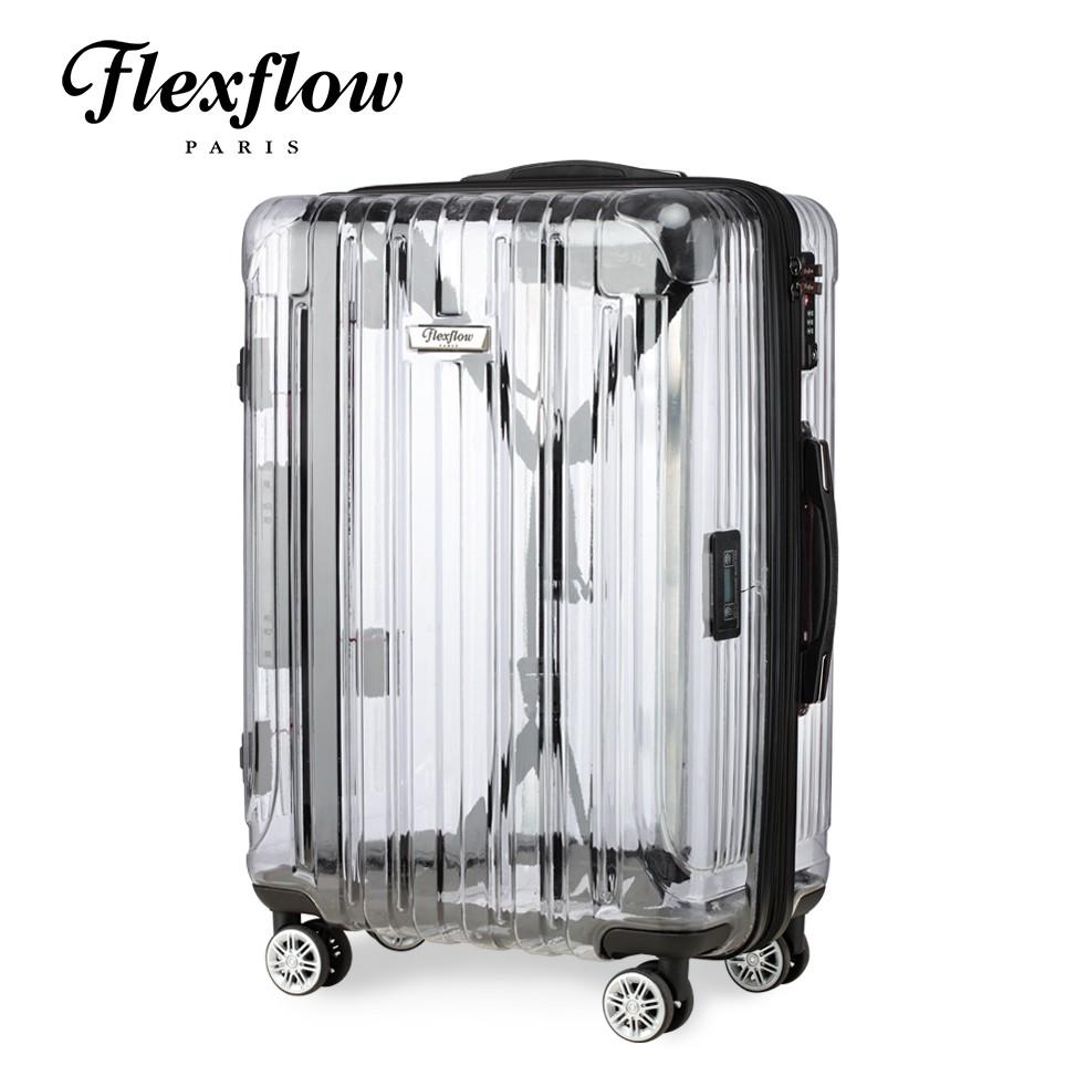 Flexflow 限量透明版 純PC 26吋 智能測重防爆拉鍊旅行箱