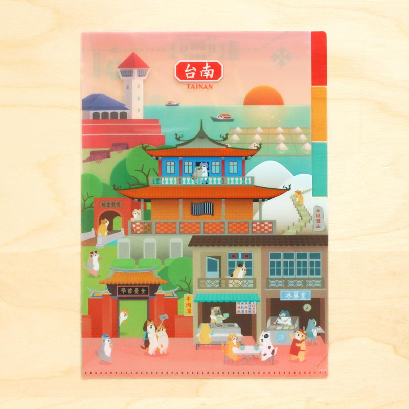 【MIIN GIFT】《貓狗散步/台南》三層資料夾與明信片組