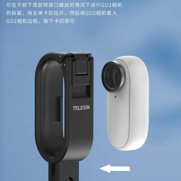 Insta360 GO2邊框保護殼拇指相機保護邊框拓展配件 Insta360 配件