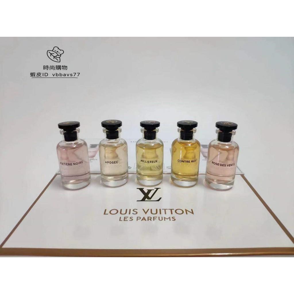 LV香水5件套 5x10ML 生日禮物 香水禮盒 香味持久
