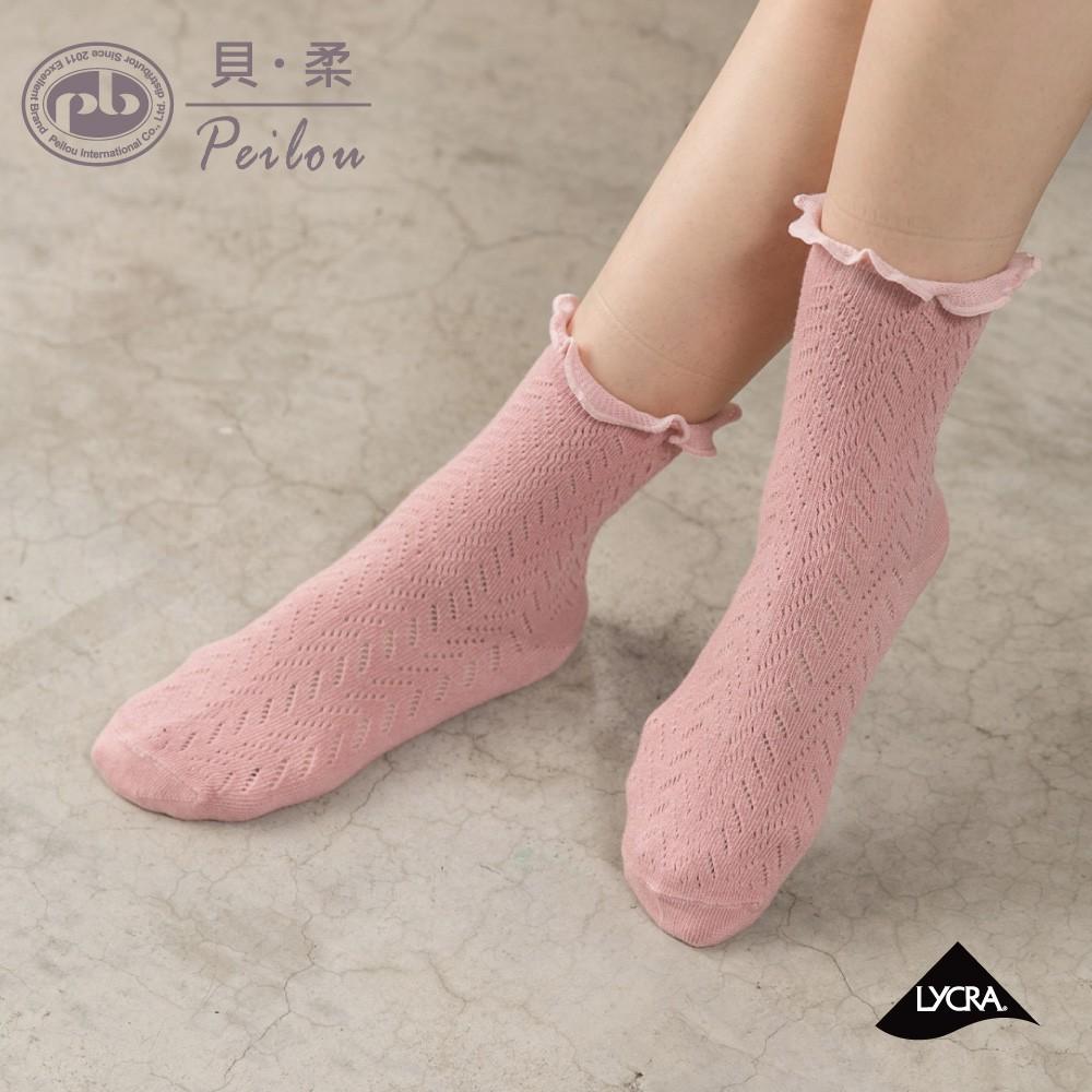 貝柔日系萊卡細針編織短襪_荷葉邊(6色可選)