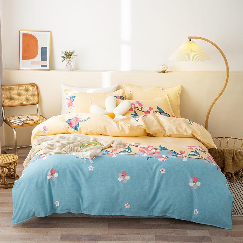 標準單人床包被套四件組 床上用品網紅親膚被套1.8米床罩學生宿舍0.9床 120X200 被套四件組