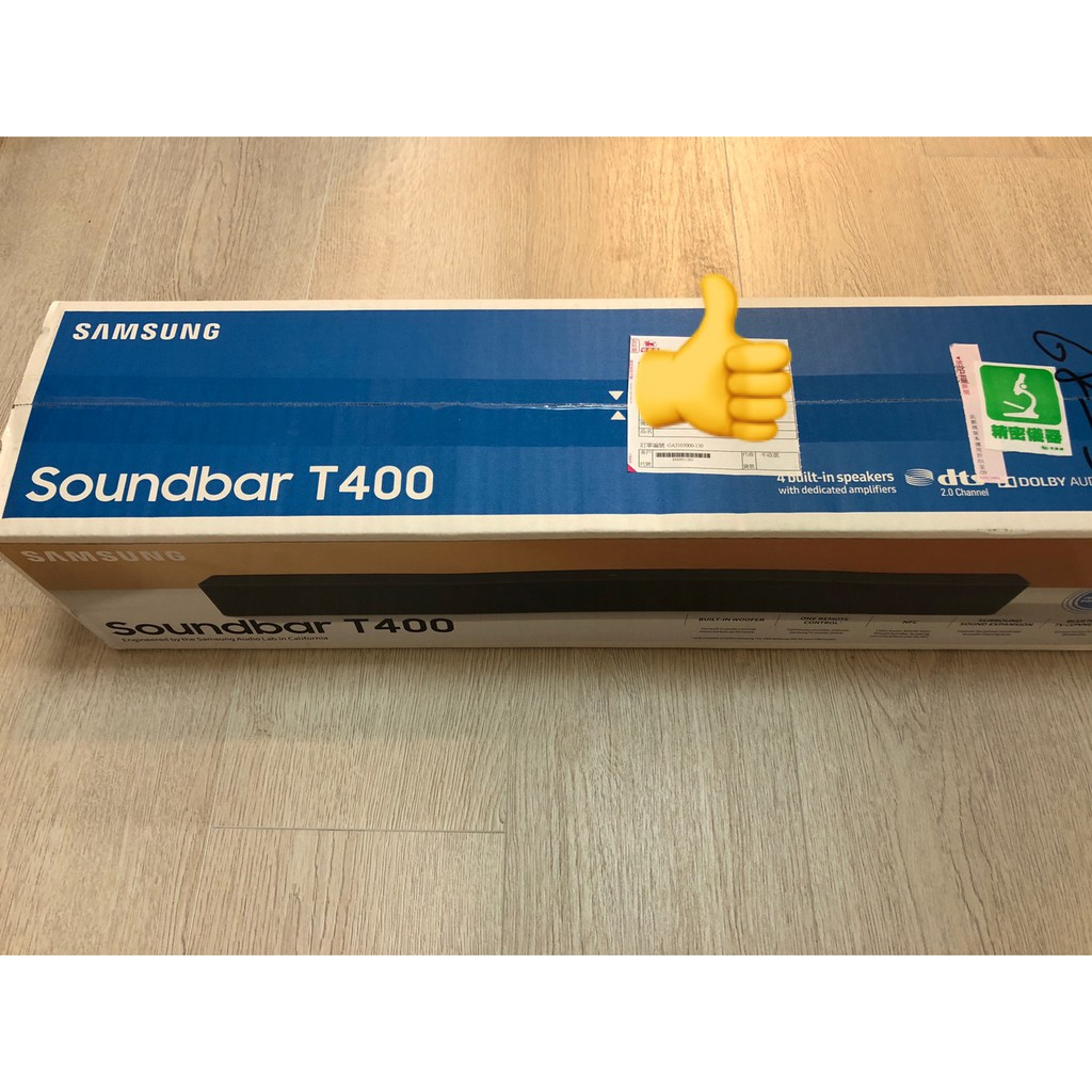 全新未開封【SAMSUNG】三星 2.0聲道 藍牙聲霸soundbar HW-T400/ZW
