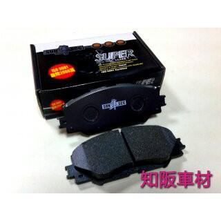 知阪車材  E SPEC 黑隼陶瓷版四活塞來令片+SUPER SENTRA後黑隼陶瓷版來令片共3900元