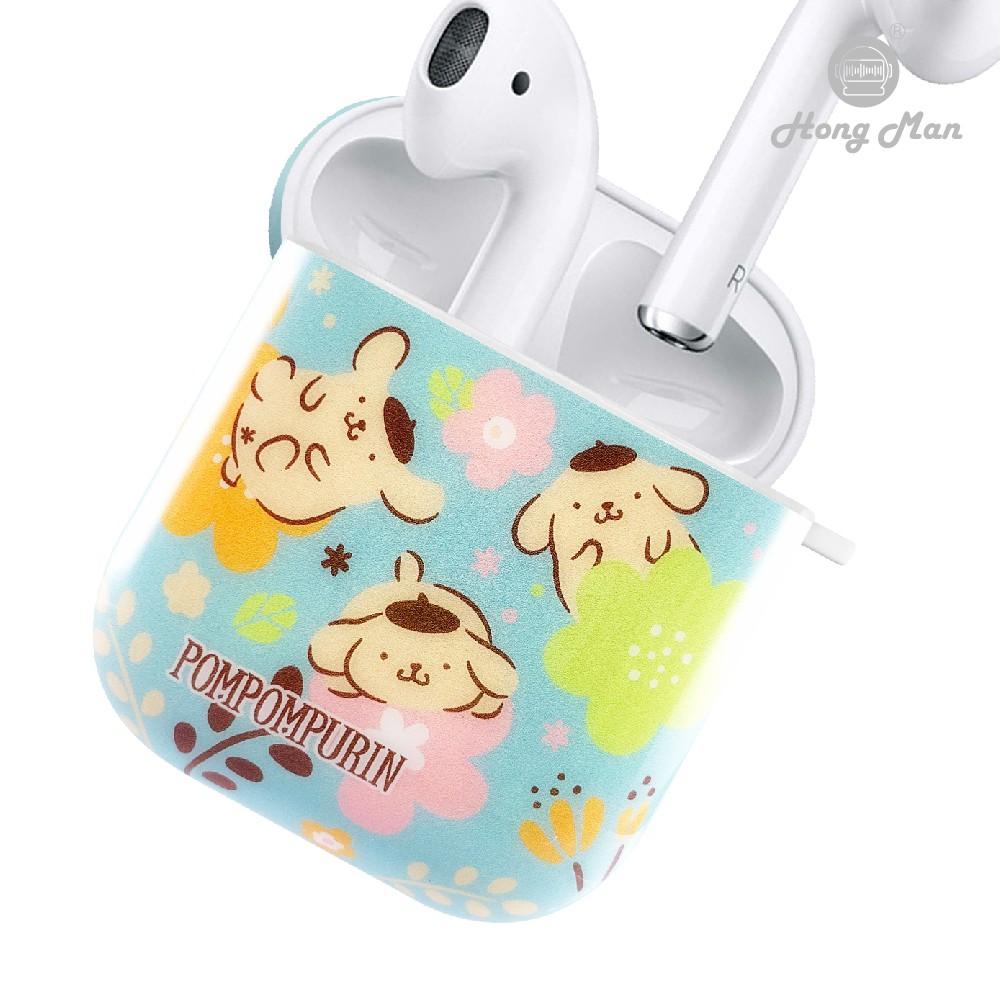 【Hong Man】三麗鷗 系列 AirPods防塵 耐磨 保護套 布丁狗 花花世界