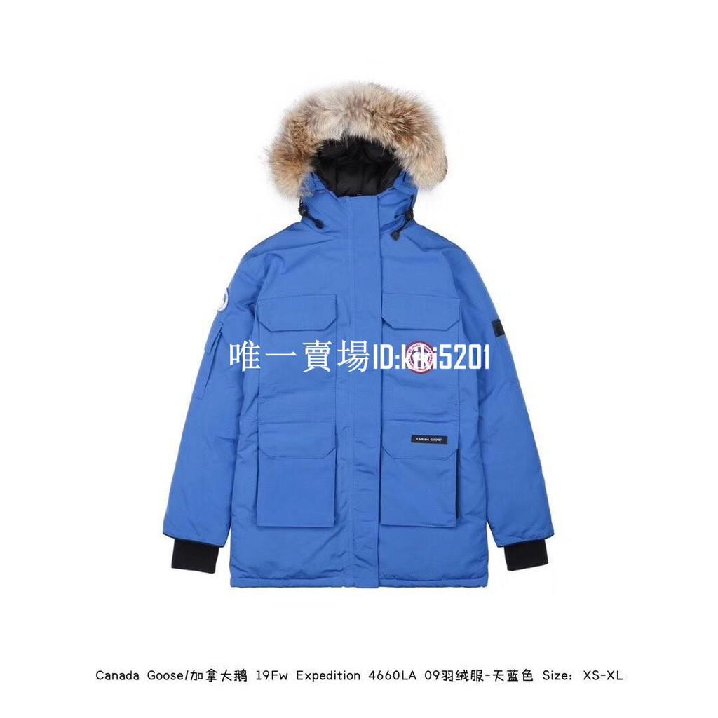 原單 Canada G00se 加拿大鵝 Expedition羽絨服-天藍色 情侶款羽絨服 連帽外套 羽絨外套 防風外套
