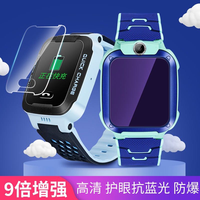 #小天才電話手表鋼化膜Z5/Z6/Z2y/Z1s/Z3/Y01A/Q1Y05SZ6Z1抗藍光膜