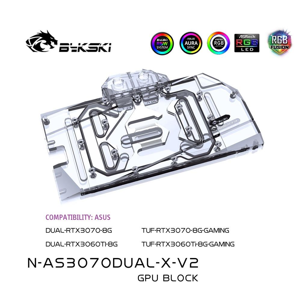 Bykski 全覆蓋 GPU 水塊和背板華碩 Dual RTX 3070 / 3060Ti N-AS3070DUAL-X