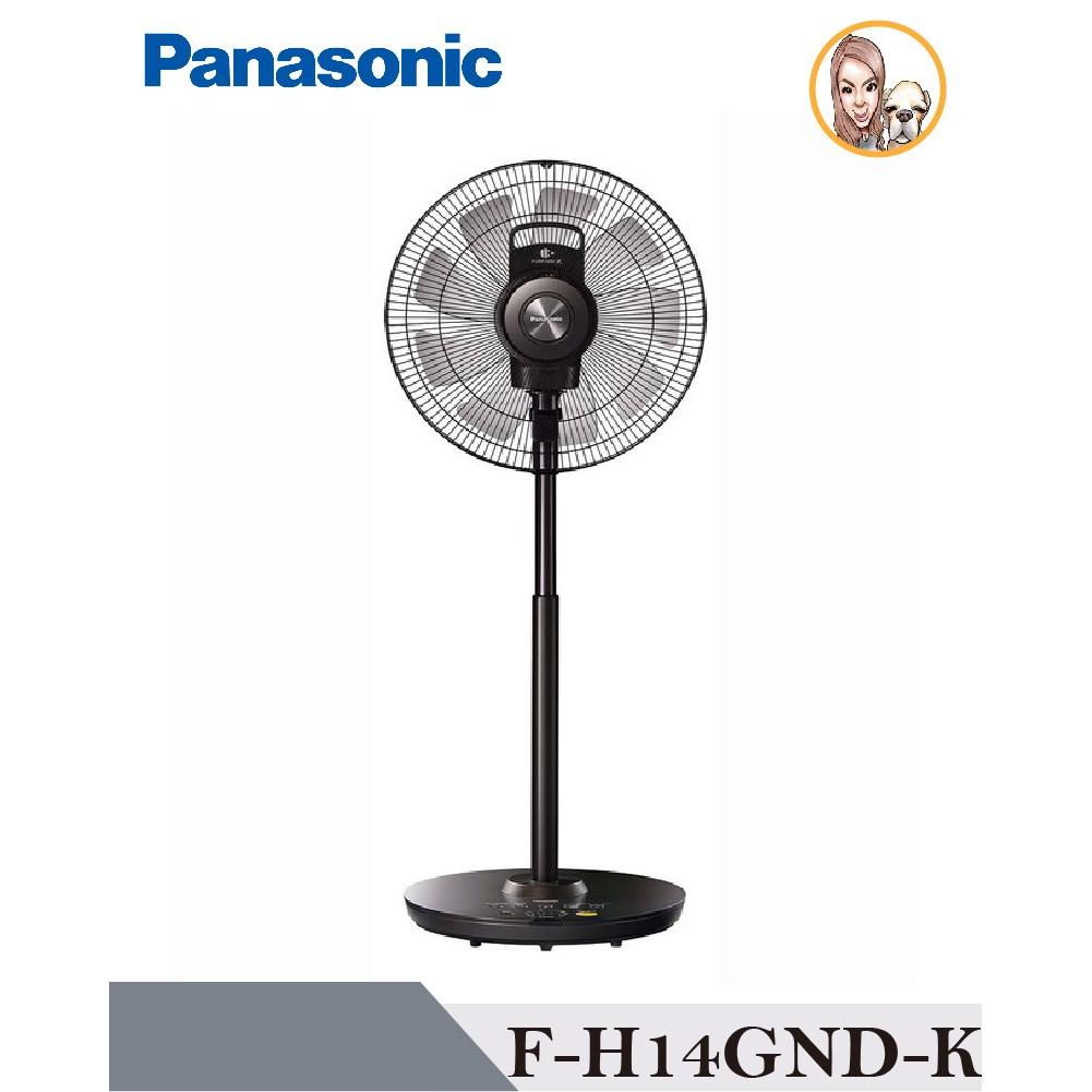 Panasonic國際牌 14吋奢華型DC直流風扇F-H14GND白色 /F-H14GND-K 晶鑽棕 公司貨