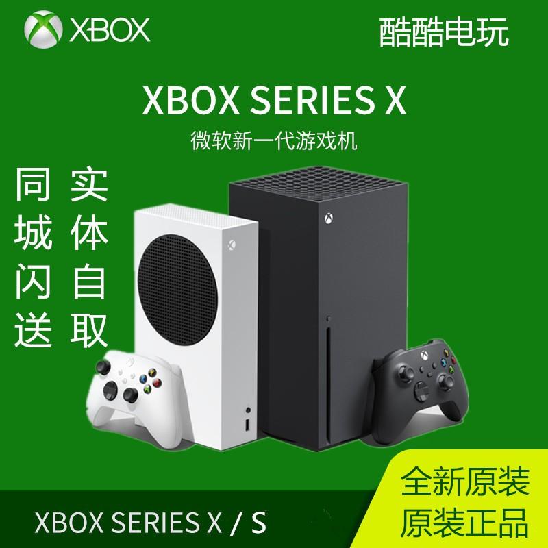 (熱銷)微軟Xbox Series S/X主機 XSS XSX 國行次時代4K遊戲機超高清現貨
