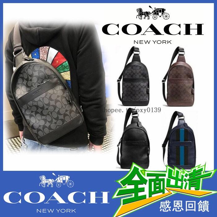 COACH 72043 Outlet熱賣 條紋胸包 斜背包 後背包 男生必備胸包