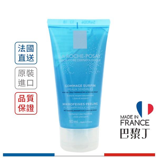 理膚寶水 舒緩保濕高效去角質 50ml(凝膠) La Roche-Posay【巴黎丁】