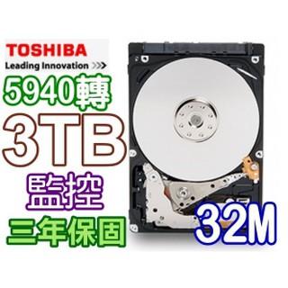 東芝 1T /  2T /  3T 4T 6T DT01ABA300V 監控碟 3.5吋 SATA3 內接硬碟
