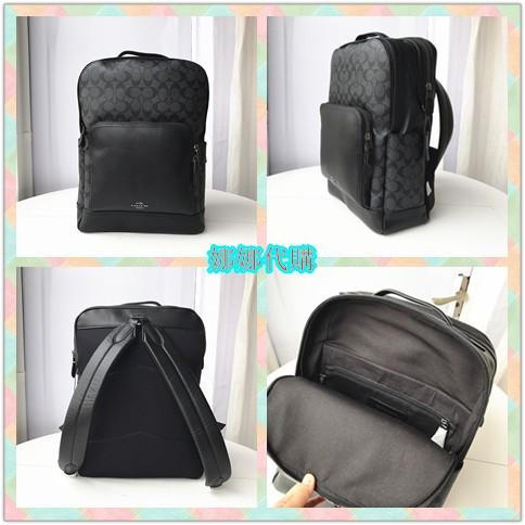 娜娜精品代購 COACH 38755 男生經典紋拼頭層牛皮後背包 雙肩後背包 附購證