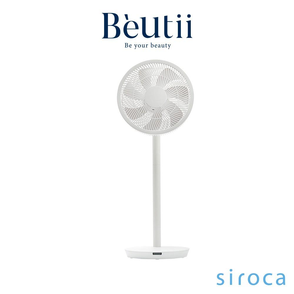 siroca SF-L2510W 舒涼節能風扇 Beutii
