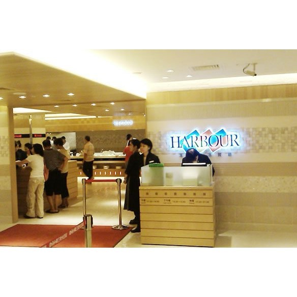 【Rock的家】臺中廣三SOGO漢來海港自助餐廳-晚餐券