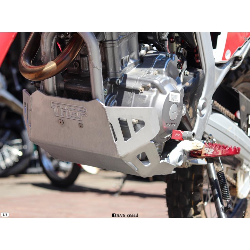<台灣現貨> THEP CRF300L 鋁製下護板 厚度5mm