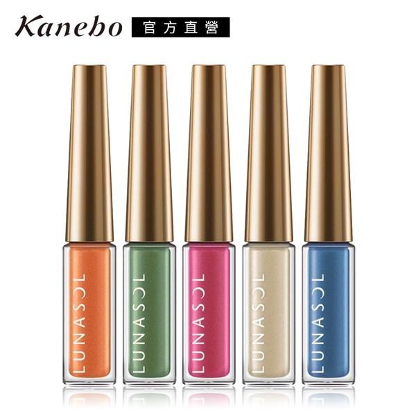 Kanebo 佳麗寶 LUNASOL晶巧金燦眼線液 2g(5色任選)