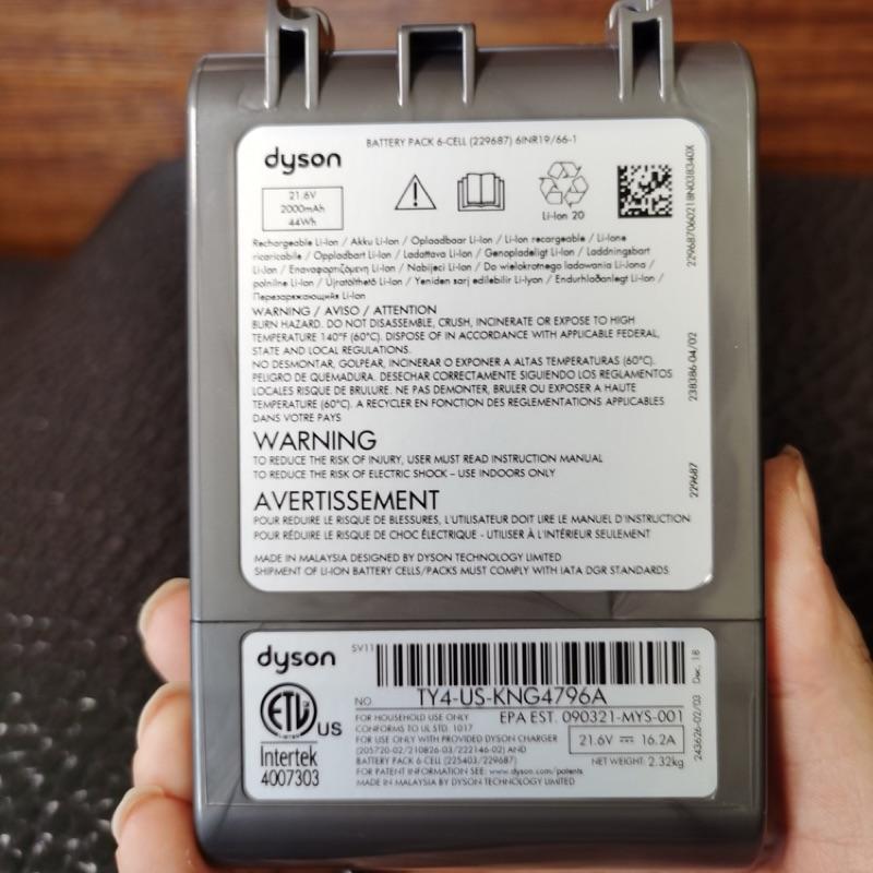 Dyson V7  SV11全新原廠電池
