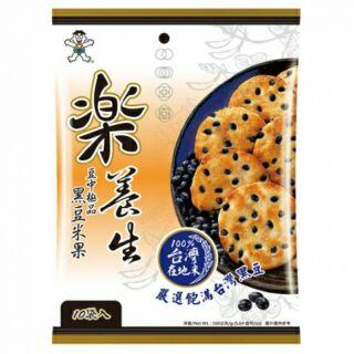 米果  樂養生-黑豆米果素食零食 純素零食 臺南市