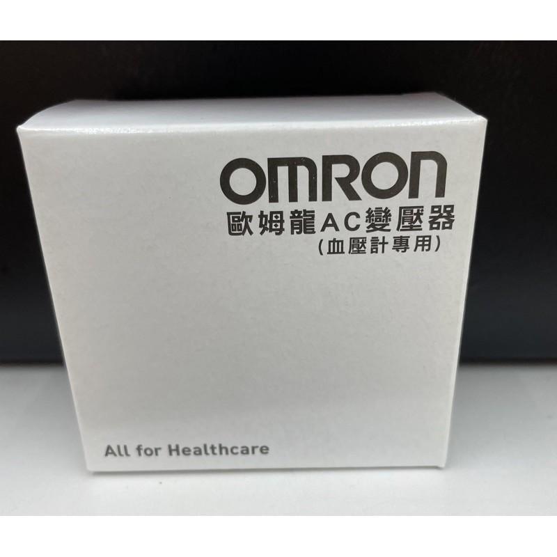 歐姆龍AC變壓器 血壓機專用