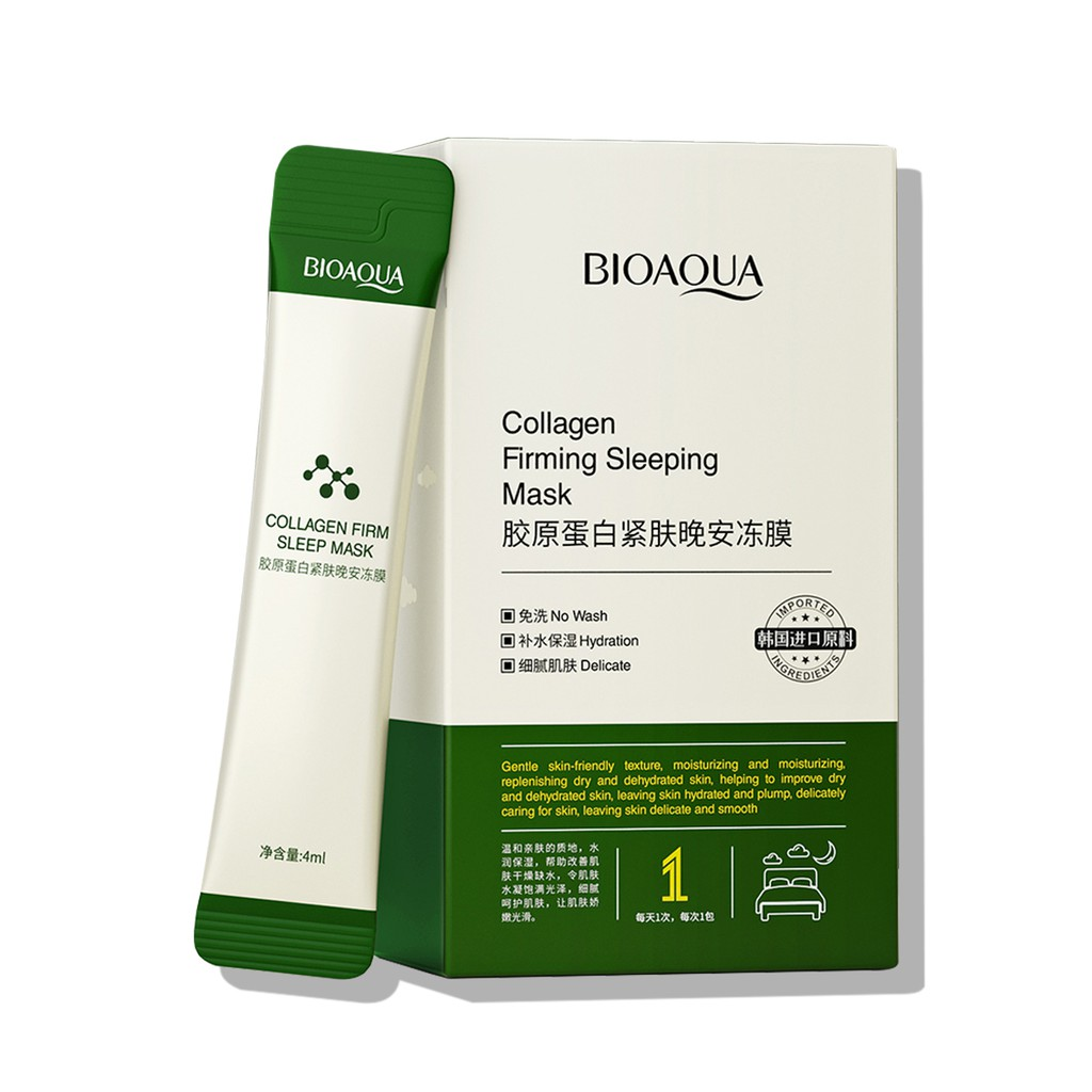膠原蛋白修護緊緻皮膚 凝膠亮白抗皺保濕補水面膜 4ml #BQY90577