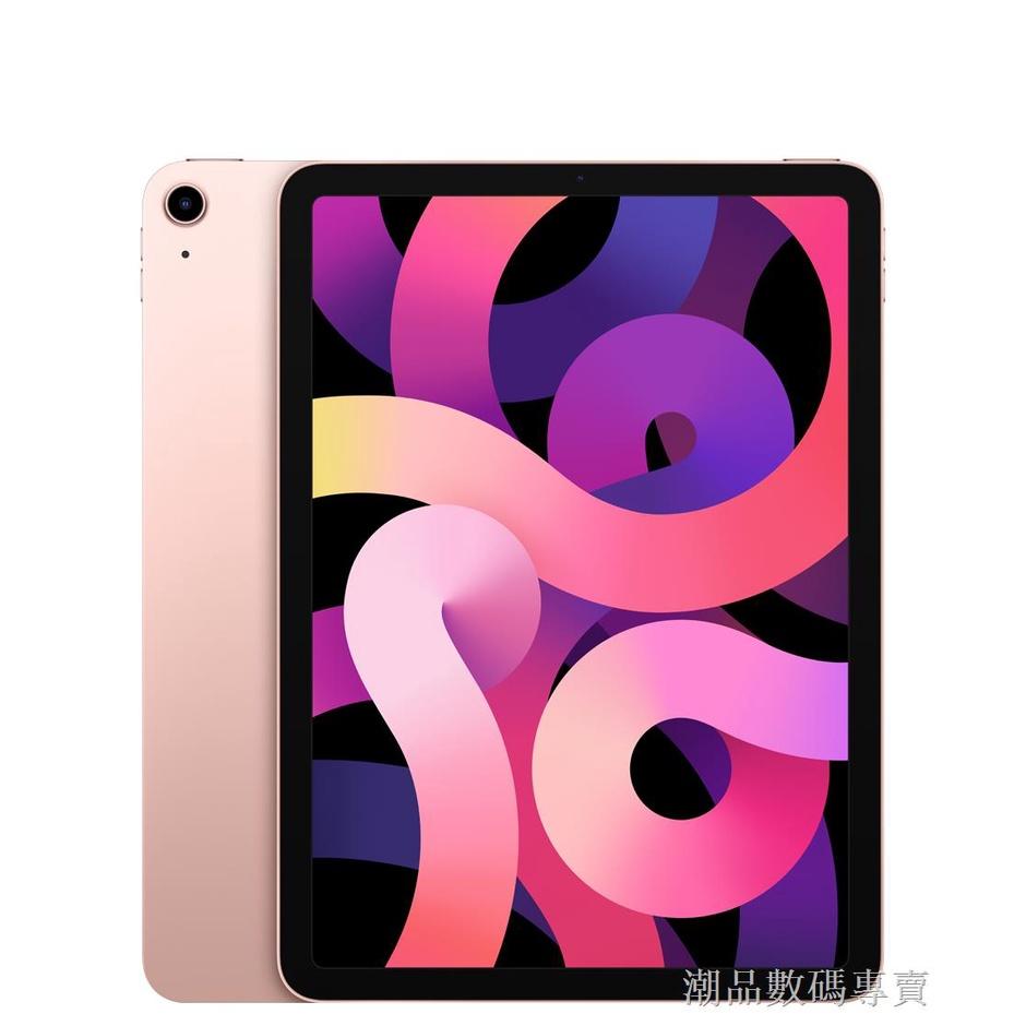 【咨詢下單】Apple/蘋果iPad Air3 新款Air4 iPad 8代 原裝官換機二手平板電腦