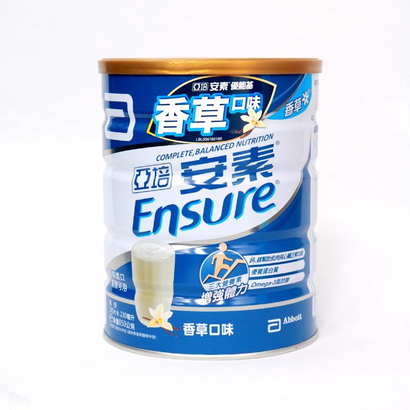 (亞培)安素優能基-粉狀(香草口味)850g/罐