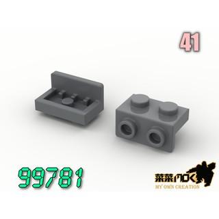 41 1X2-1X2 轉向 托架 第三方 散件 機甲 moc 積木 零件 相容樂高 LEGO 萬格 開智 99781 臺南市