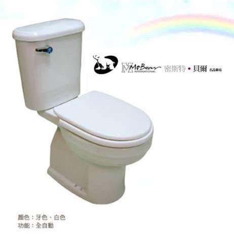 《金來買生活館》名品衛浴 P-2380 噴射式動力馬桶 電動碎化馬桶 全自動化糞馬桶 電動馬桶 免用化糞池