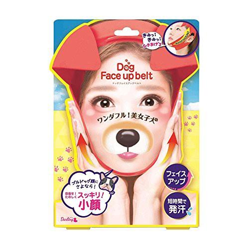 【dog face up belt 小顏神器】日本熱銷 立體小顏美容束帶 拉提 下垂掰掰 ❤JP Plus+