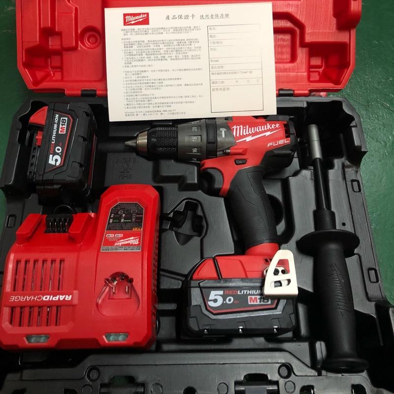 [一家五金行]含稅 18V鋰電無碳刷 震動電鑽 13mm夾頭 M18FPD-502C Milwaukee 米沃奇