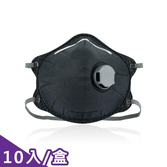 🚛一件免運🚛【净舒式 Makrite】N95活性碳杯狀口罩 附排氣閥 9600-N95VOV(10入/盒)(非醫療)