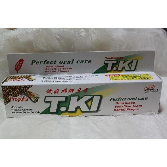 白人T.KI鐵齒-蜂膠牙膏(購買8條免運及加贈TKI小蜂膠牙膏)