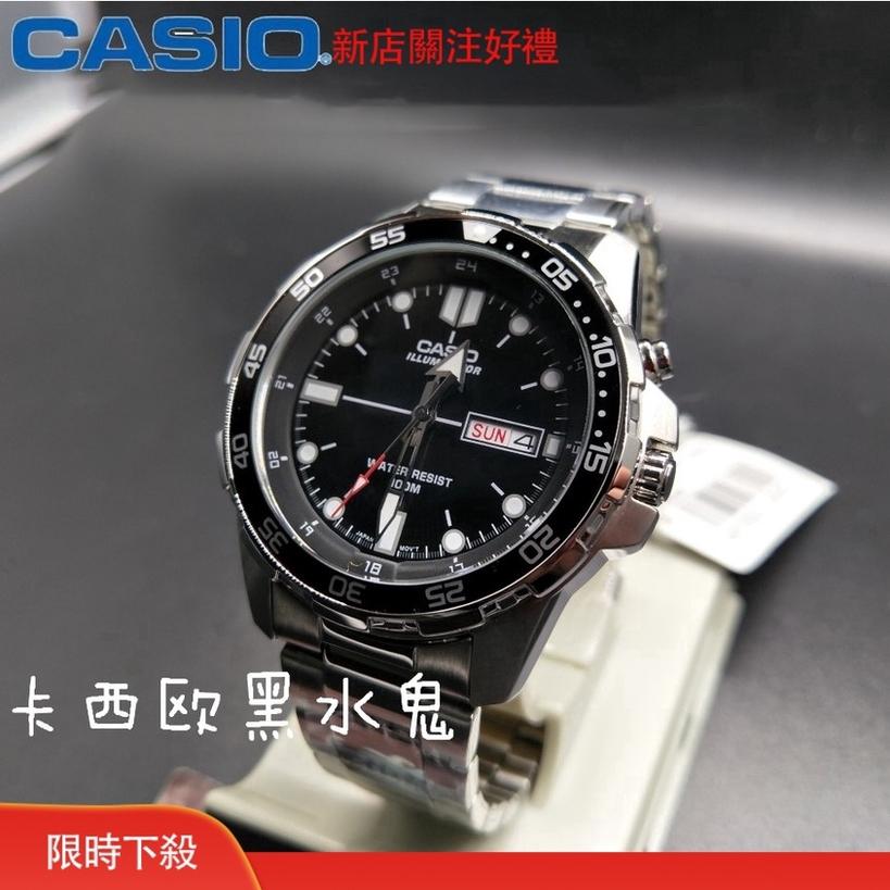 特價🎉Casio 箭魚 槍魚 劍魚 MTD-1079D-1A男表鋼帶指針 潛水錶 黑水鬼 100米防水