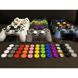 現貨在台 PS4 Pro Silm 適用 單色 類比套 超Q 純色 類比套 蘑菇套 搖桿套 類比搖桿 手把套 單色 桃園市