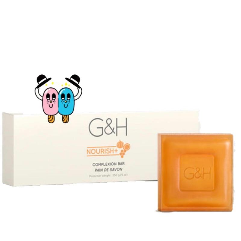 ❤️安麗G&H蜂蜜皂 安麗 蜂蜜 香皂 205g 一盒3入