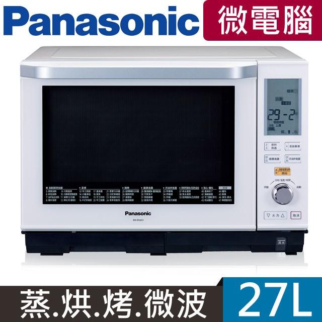 國際牌27L蒸氣烘烤微波爐 NN-BS603