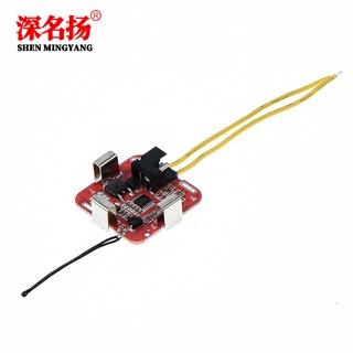【量大可優】4串16.8V鋰電池保護板 14.8V / 16.8V電動工具電鑽 直插式 SM