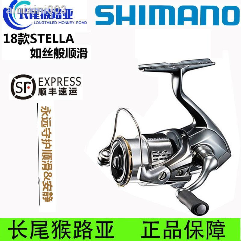 💖9.9限時下殺💖 禧瑪諾SHIMANO2018款斯泰拉STELLA 2500Shg C3000紡車輪路亞輪 漁輪