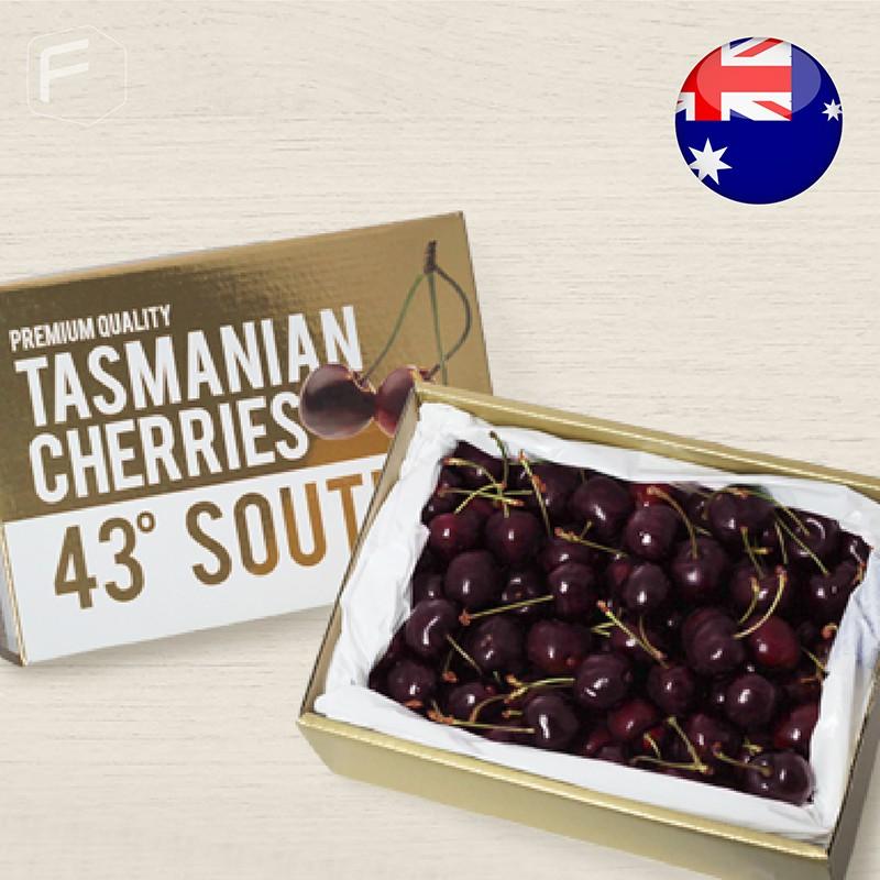【新鮮屋】tasmania塔斯馬尼亞櫻桃禮盒