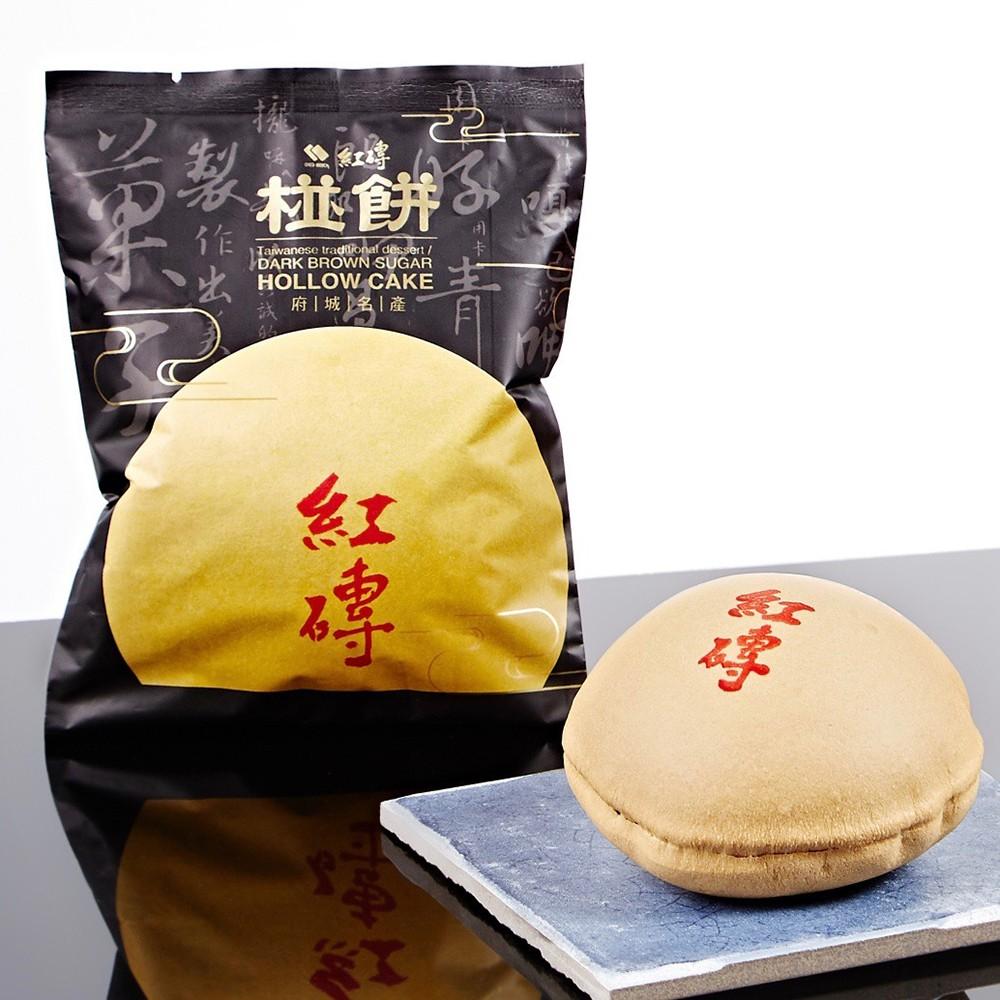 【紅磚布丁】黑糖椪餅禮盒(免運兩件組/共12入)(蝦皮團購)