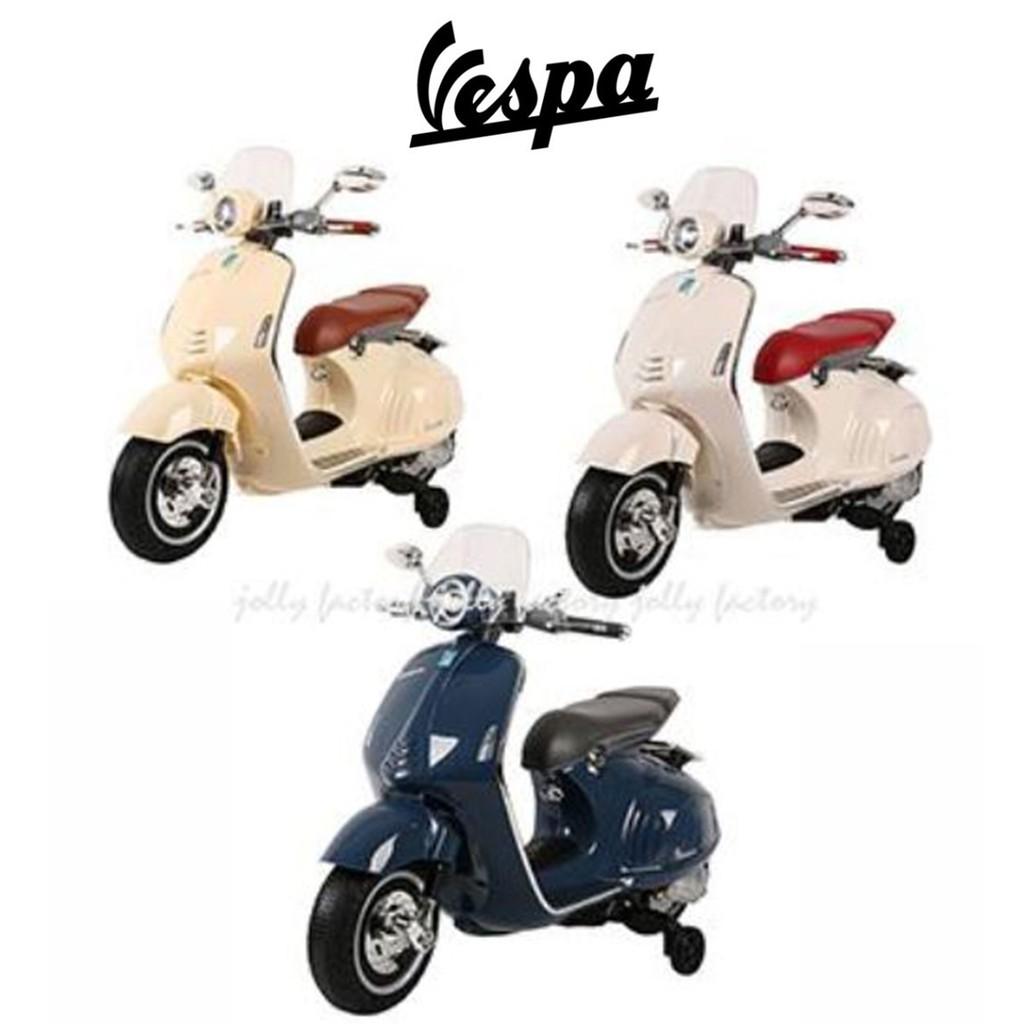 原廠授權 Vespa偉士牌電動玩具車 仿真玩具車迷你電動車電動速克達兒童騎乘玩具電動機車電動摩托車兒童超跑 藍色白色紅色