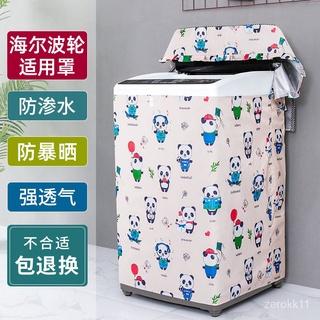 海爾波輪洗衣機罩8公斤上開EB80M009全自動防水防曬防塵蓋布外套 icwf 桃園市
