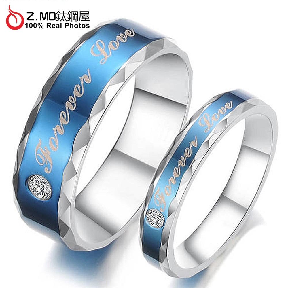 情侶對戒指 Z.MO鈦鋼屋 戒指 情侶戒指 白鋼對戒 菱角面戒指 可刻字 鈦鋼戒指 告白戒指 生日送禮【BKY270】