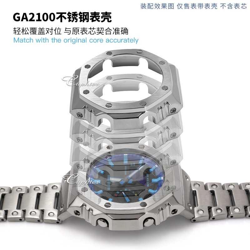 上新 改裝配件適配CASIO卡西歐GA-2100 2110手表帶表殼G-SHOCK農家橡樹